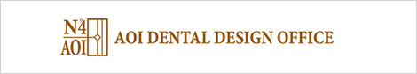 AOI DENTAL DESIGN OFFICE